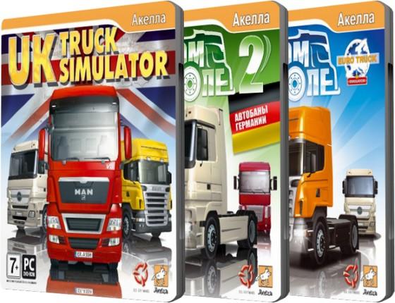Скачать бесплатно truck simulator collection 3 in 1